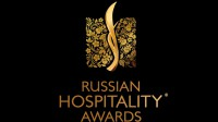 Russian Hospitality Awards 2020