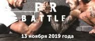 Конкурс «Коммуникационное агентство, сертифицированное АКМР» - PR-Battle 2019