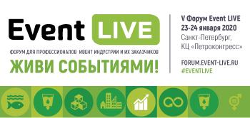 Event-Forum