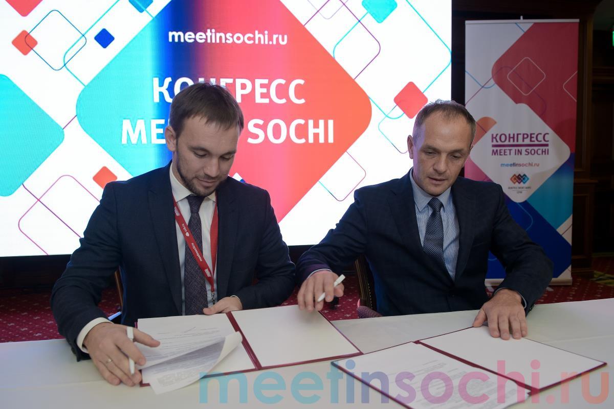Соглашение о сотрудничестве ОСИГ и КВБ