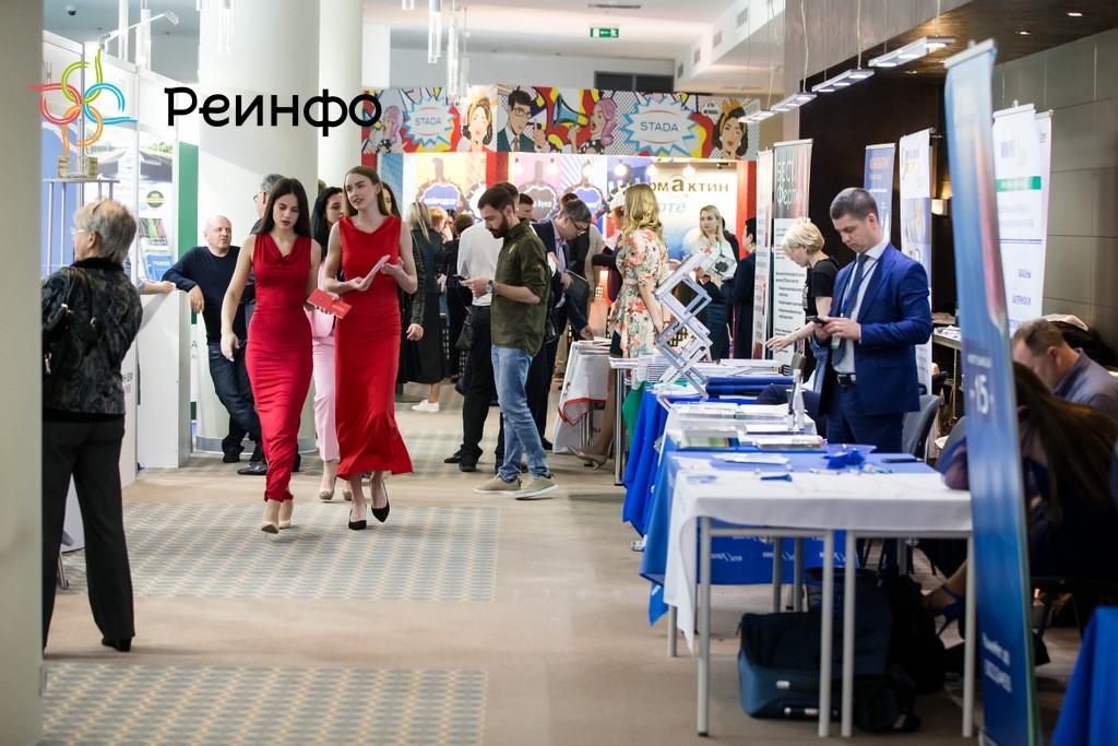 """Ежегодный конгресс """"Мужское здоровье"""""""